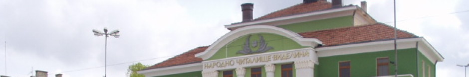bulgariastories